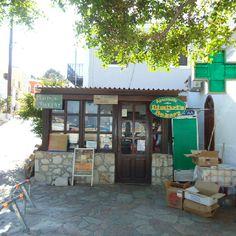 Halki Greek Beauty, Greek Islands, Far Away, Wander, Gazebo, Greece, Places To Visit, Landscapes, Outdoor Structures
