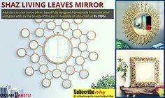 Just Love This : Shaz Living Leaves Mirror
