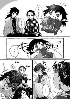 Slayer Meme, Demon Slayer, Demon Hunter, Attack On Titan Anime, Anime Demon, Anime Ships, Haikyuu Anime, Doujinshi, Anime Love