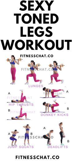 FREE killer leg workout plan you can do anywhere OMG! This is the ultimate workout plan for a sexy leg day workout at home. This is also great as a killer leg workout routine for beginners at the gym. I Will add this to my ab workout and arm workout Leg Workout Plan, Toned Legs Workout, Gym Workout Plan For Women, Best Leg Workout, Leg Workout At Home, Ultimate Workout, Beginner Leg Workout, Full Body Gym Workout, Legs Exercise For Women