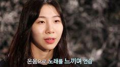 'K팝스타5' 사이다 목소리 임하은이 밝힌 조 1위의 비법은? 썸네일 이미지