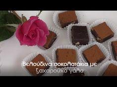 Βελούδινα σοκολατάκια με ζαχαρούχο γάλα