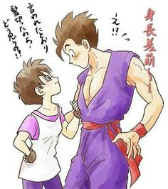 Las mejores imágenes de videl y Gohan | ⚡ Dragon Ball Super Oficial⚡ Amino