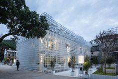 Zelin Huang | Aether Architects · ARTINN