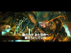 NEW CINEMA 『ホビット 思いがけない冒険』予告編・・・12月14日から公開。ナルニアにつながる新たな物語がまた始まった!