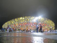 We´ve seen tons of pictures of both the exterior and the inner court of Herzog & de Meuron's bird nest in Beijing during the Olympics. But what...