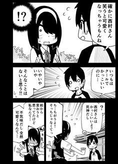 川村拓(仮)@転校生②巻2/22発売! (@kawamurataku) さんの漫画 | 106作目 | ツイコミ(仮) Peanuts Comics, Manga, Anime, Manga Anime, Manga Comics, Cartoon Movies, Anime Music, Animation, Manga Art