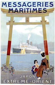 Japon by Messageries Maritimes ad poster Art Print by Sandy Hook