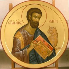 VK is the largest European social network with more than 100 million active users. St Mark The Evangelist, Byzantine Icons, Girls Rules, Catholic Saints, Orthodox Icons, Christian Art, Photos, Pictures, Female