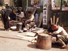 昭和20年代のカラー写真
