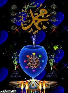 Saadat Nuridilova. Muslim. – Google+