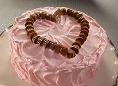 Peanut Butter Cup Heart Valentine Cake- my husband would love this for the pb cups!