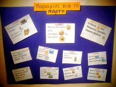 Notes, Blog, Report Cards, Notebook, Blogging
