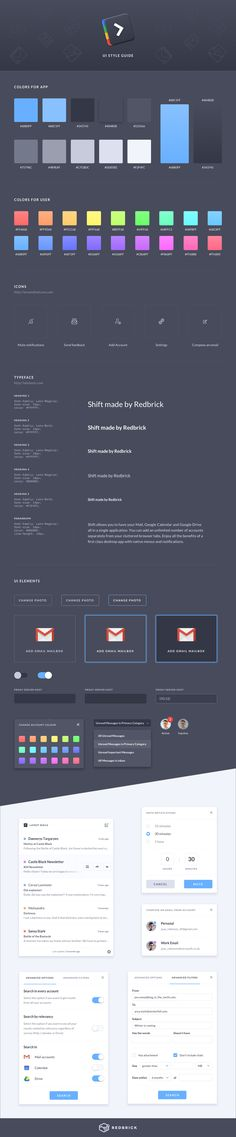 Shift ui style guide full preview