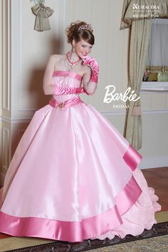 Barbie Pink....Gorgeous... http://www.marieprom.co.uk/