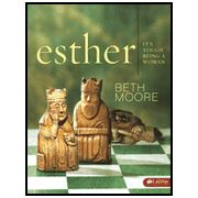 why is god not mentioned in esther