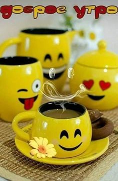 Good Morning, Projects To Try, Logo Design, Merry, Tableware, Inspiration, Emoticon, Magazines, Hair Styles