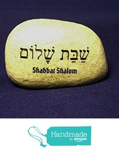 Shabbat Shalom Hebrew Peaceful Sabbath Judaic Jewish Stone Rock OOAK Torah Scripture Judaism Bible Synagogue Gift Messianic from Hebrew Art Work http://www.amazon.com/dp/B017L5LUHS/ref=hnd_sw_r_pi_dp_uP2Gwb11XB5W2 #handmadeatamazon