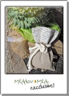 "Vintage πουγκί ""Lace II"" Plant Hanger, Burlap, Reusable Tote Bags, Lace, Wedding, Vintage, Decor, Valentines Day Weddings, Decoration"