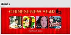 แอปเปิลร่วมฉลองตรุษจีนแจกเกมส์และเพลงฟรีดาวน์โหลดที่นี่   iPhone-Droid