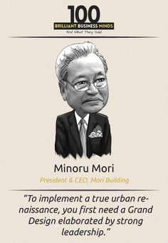 Minoru Mori - Inspirational Quote