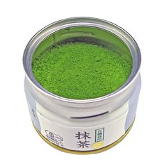 5 of the Best Matcha Green Tea Brands Out There - Detox tea Organic Matcha Green Tea, Matcha Green Tea Powder, Best Tea Brands, Best Matcha Tea, Green Tea Recipes, Best Green Tea, Coffee Branding, Detox Tea, Body Detox