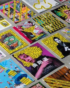 Typography Poster, Typography Design, Branding Design, Box Design, Layout Design, Japanese Poster Design, Brand Book, Material Design, Motion Design