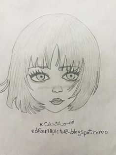 16 Best رسم بنات كيوت Images Art Aurora Sleeping Beauty Anime