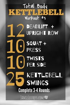 Total Body Kettlebell Workout #3: A short effective home workout for strength and cardio and all you need is a kettlebell! Kettlebell Swings, Squats, Shoulder Press, Upright Row, and Russian Ab Twists all make for an effective home workout to improve your fitness!