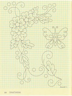 New embroidery machine quilting projects ideas Hand Embroidery Patterns, Applique Patterns, Vintage Embroidery, Craft Patterns, Embroidery Applique, Beaded Embroidery, Cross Stitch Embroidery, Machine Embroidery, Quilting Projects