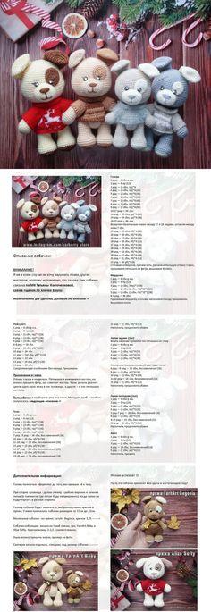 Crochet Toys Ideas Jellies Bunnies Knitting Pattern Irresistible Crochet a Doll Ideas. Wonderfully Creative Crochet a Doll Ideas. Crochet Bear, Crochet Patterns Amigurumi, Baby Knitting Patterns, Amigurumi Doll, Knitted Dolls, Crochet Dolls, Knitted Animals, Stuffed Animal Patterns, Crochet Projects
