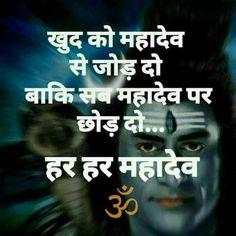 Aghori Shiva, Rudra Shiva, Mahakal Shiva, Happy Good Morning Quotes, Good Night Quotes, Shankar Bhagwan, Shiva Parvati Images, Durga Images, Devon Ke Dev Mahadev