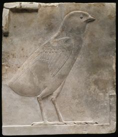 Relief plaque depicting a chick (stone, 12 x 13.2 x 1.3 cms). Ptolemaic Period, ca. 330-305 BC. Now in The Art Institute of Chicago. Egypt Museum