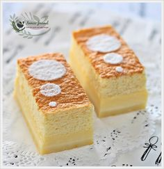Magic Custard Cake 魔术卡士垯蛋糕 | Anncoo Journal - Come for Quick and Easy Recipes