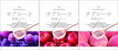 「チアシード蒟蒻ゼリー」が瀬戸内レモン味で9月15日に登場