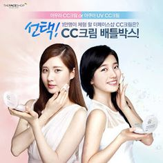 Seohyun's and Suzy's beauties collide for The Face Shop's new promotional poster