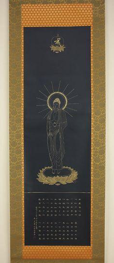 """- Yakushi nyorai (Bhaisajyaguru) est le 'Budda du Maître de médecine, peint avec KINDEI !! """"KINDEI 'or en poudre est mélangé avec de la colle !! dans sa main gauche, il tient une bouteille de la médecine et de la main droite est le mudra pour la réalisation des souhaits Il prend des médicaments pour les personnes et de nourriture pour le corps et l'esprit, parmi les nombreux japonais Budda (nyorai) Yakushi est celui qui agit comme un médecin, à la guérison de physique et maladies mentales…"""