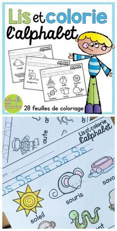 Lis et colorie - l'alphabet (FRENCH Alphabet Read and Colour) French Flashcards, French Worksheets, French Teaching Resources, Teaching French, Learning Resources, How To Speak French, Learn French, Teaching Reading, Teaching Kids