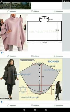 Tunic Sewing Patterns, Sewing Blouses, Clothing Patterns, Dress Patterns, Poncho Patterns, Fashion Sewing, Diy Fashion, Winter Fashion, Fashion Tips