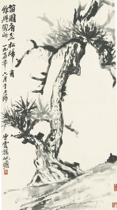 Zhu Qizhan 1892-1996 PINE TREE signed Wangyun lou Zhu Qizhan, dated June, 1974, inscribed, with three seals of the artist, zhu qi zhan, nian ba shi san yi, and one collector's seal, qi ang cang ink on paper, hanging scroll 92.4 by 50.2 cm. 36 3/8  by 19 3/4  in.  朱屺瞻 1892-1996 松樹 款識: 苗圃看盆松歸,有餘興寫此。一九七四年六月於上海,望雲樓朱屺瞻。 鈐印: 朱屺瞻、年八十三矣  藏印: 氣昂藏   水墨紙本 立軸 92.4 X 50.2 釐米