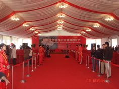 ceremony tent - company anniversary - red carpet