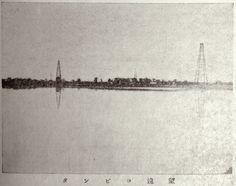 """Distant View of Tampico"", Juvenile Encyclopedia, 1932 Vol. 14 World Geography 兒童百科大辭典 第十四巻 地理篇(三) 玉川學園出版部 昭和七年"