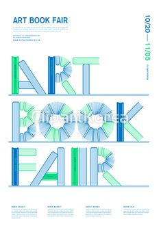 합성·편집 - 클립아트코리아 :: 통로이미지(주) Book Cover Design, Book Design, Layout Design, Typography Logo, Graphic Design Typography, Art Book Fair, Typo Poster, Book Logo, Book Posters