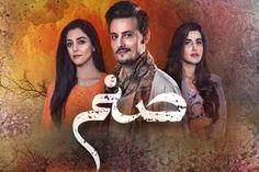 Sanam Episode 2 Hum TV 19th September 2016 ETVTIME