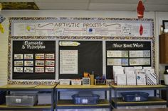 This Old Art Room: Back to School & Freebie