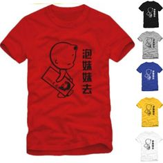 """* With high quality and popularity  * Extremely fashion, and eye-catching,the chinese means """"carry money to pick up a beauty """"  * Soft and comfortable to wear and touch  * Material: Cotton   * Color: white, gray, yellow, blue, red,black  * Size: S, M ,L, XL, 2XL, 3XL"""