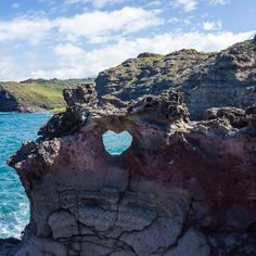 "The Quest To Find The ""Heart-shaped Rock"" (and Nakalele Blowhole) on Maui"