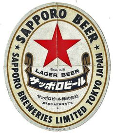 col-65-beer-label-sapporo.gif (726×865)