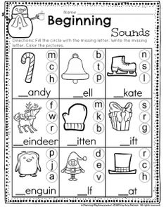 Kindergarten Math and Literacy Worksheets for December - Planning Playtime