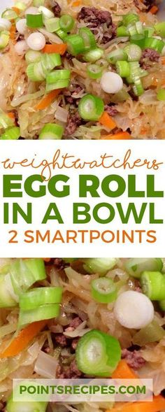 EGG ROLL IN A BOWL (WEIGHT WATCHERS SMARTPOINTS)